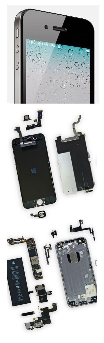 ремонт iPhone 5C в Нижнем Новгороде