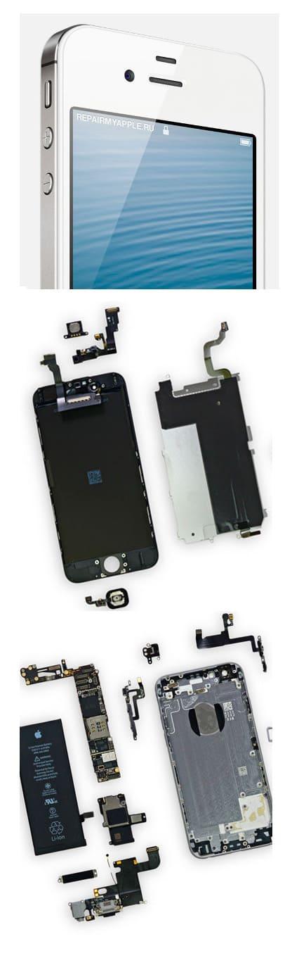 ремонт iPhone 4S в Нижнем Новгороде
