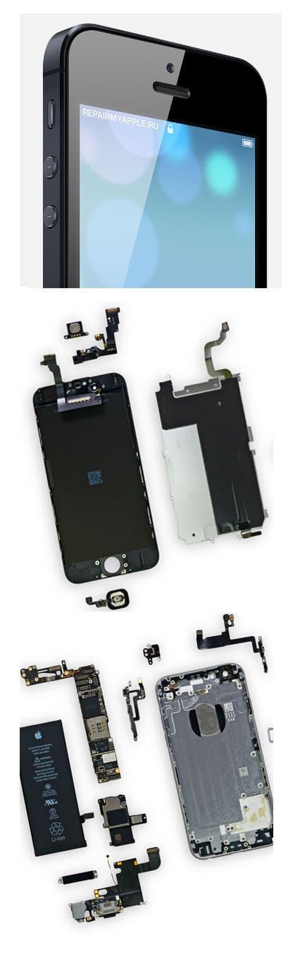 ремонт iPhone 5 в Нижнем Новгороде