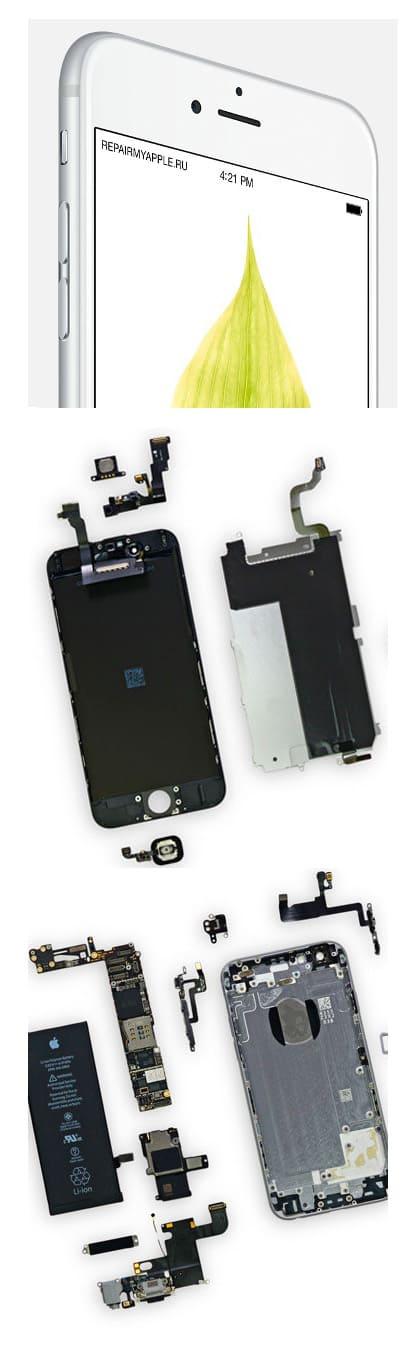 ремонт iPhone 6S Plus в Нижнем Новгороде