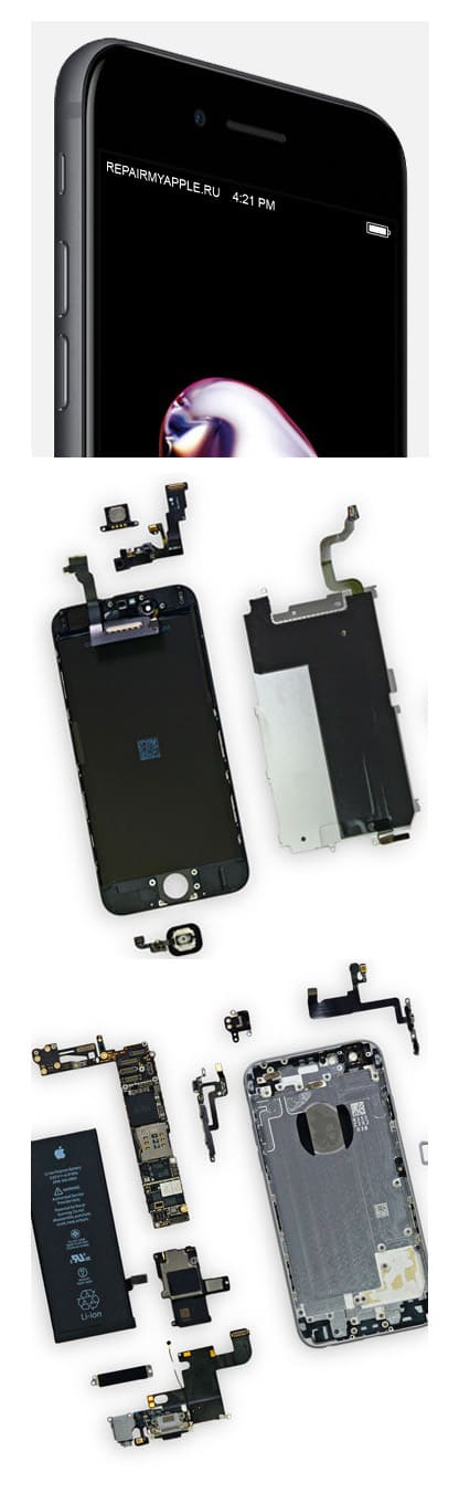 ремонт iPhone 7 в Нижнем Новгороде