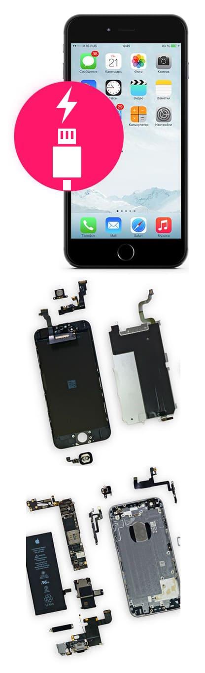 Ремонт и замена контроллера заряда U2 на iPhone 6, 6 plus в Нижнем Новгороде