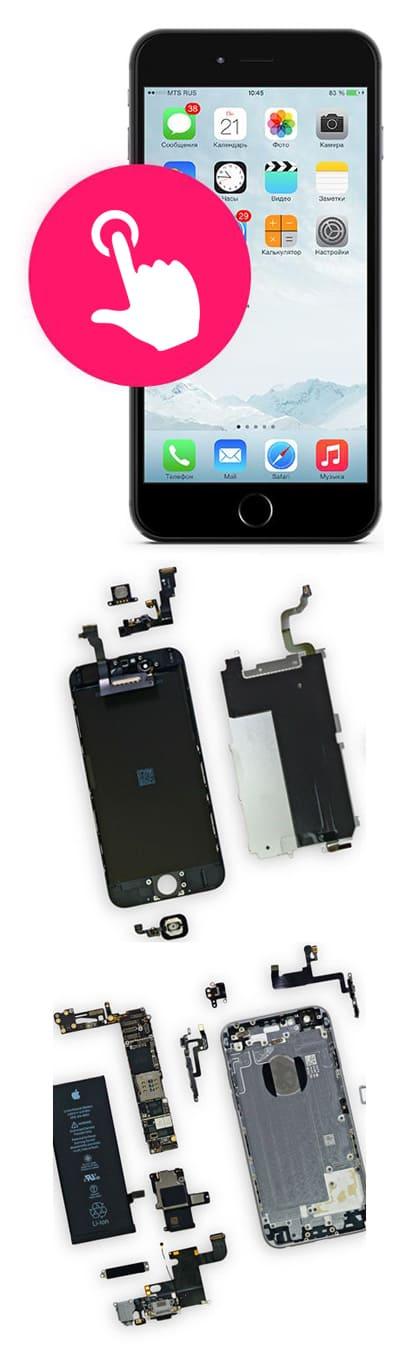 Замена тачскрина, сенсора на iPhone 6, 6 plus в Нижнем Новгороде