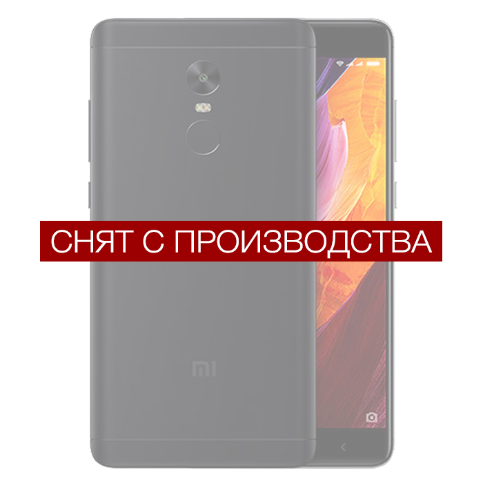 Купить Xiaomi Redmi Note 4X в Нижнем Новгороде
