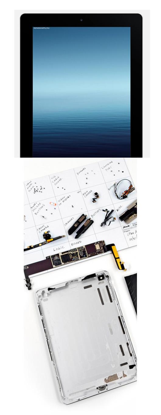 Ремонт iPad 4 в Нижнем Новгороде