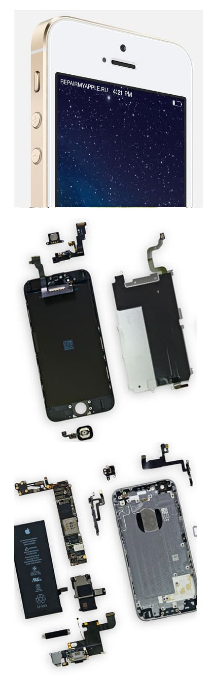 ремонт iPhone 5S в Нижнем Новгороде