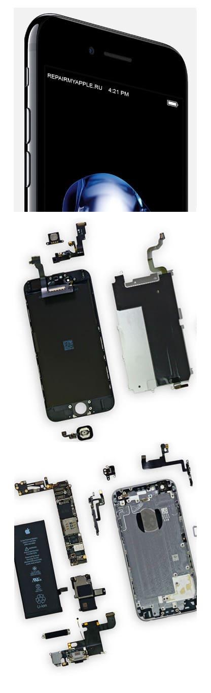 ремонт iPhone 7 Plus в Нижнем Новгороде
