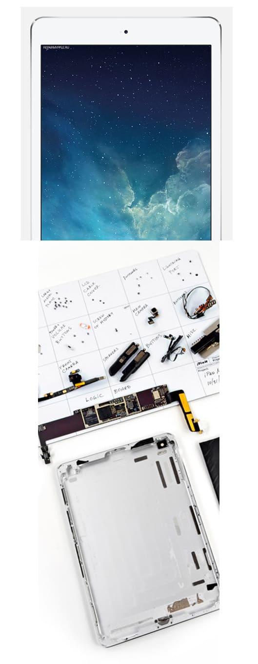 Ремонт iPad Mini 2 Retina в Нижнем Новгороде