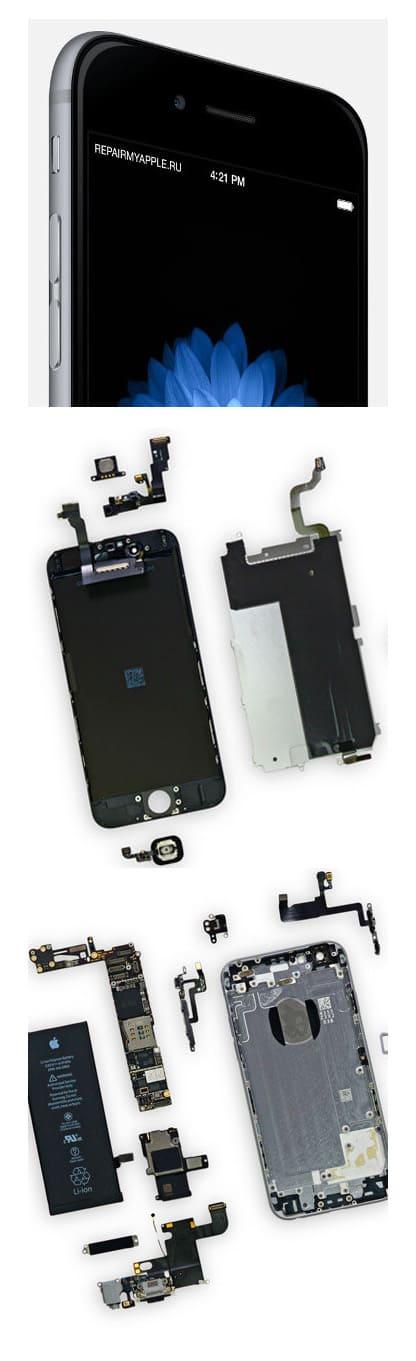 ремонт iPhone 6S в Нижнем Новгороде