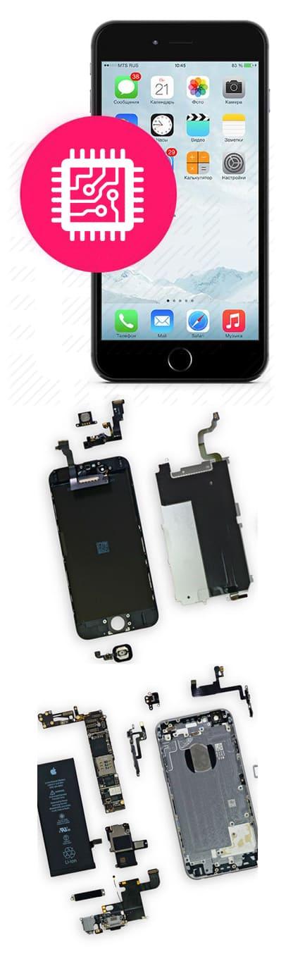Ремонт и замена материнской платы на iPhone 6, 6 plus в Нижнем Новгороде